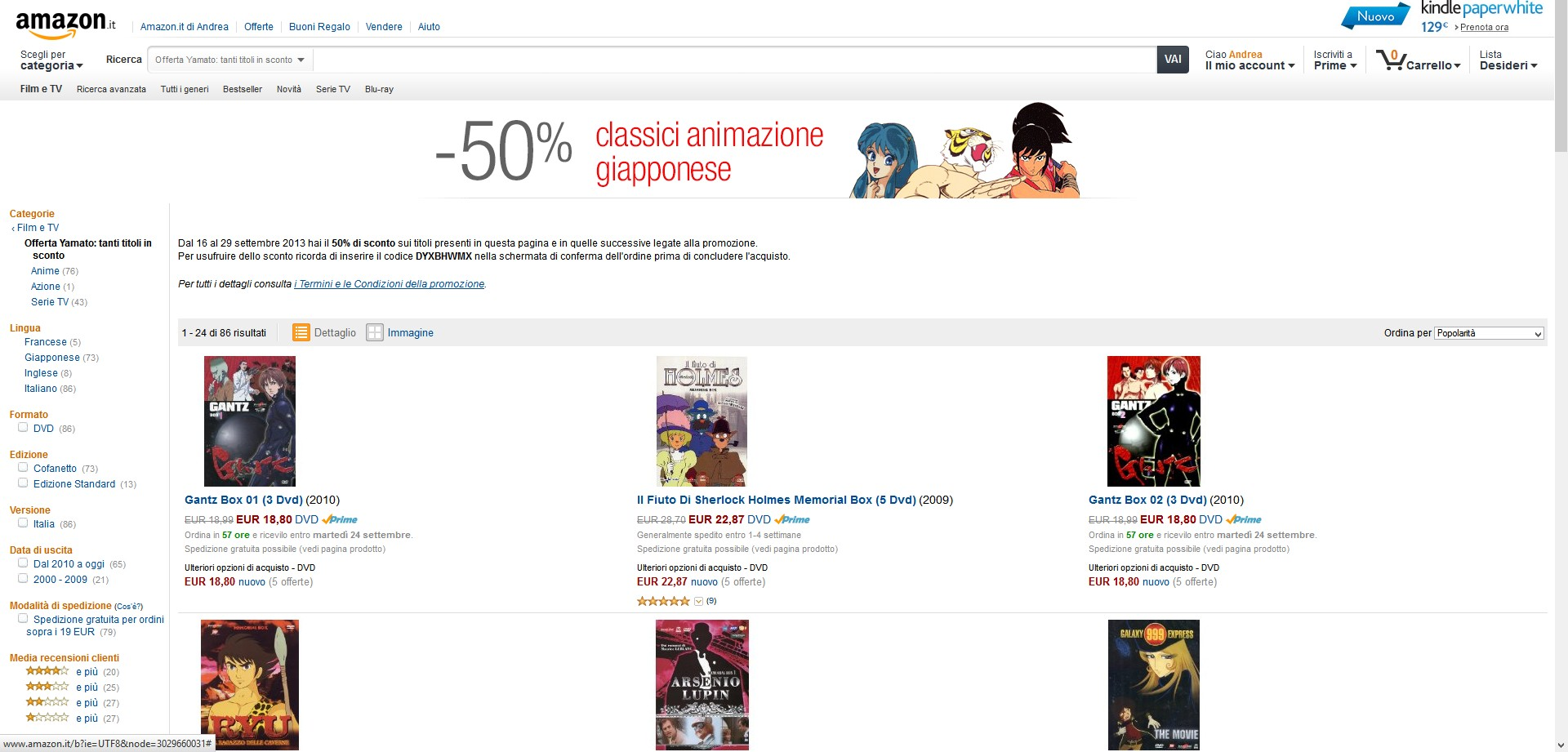 yamato video sconto amazon