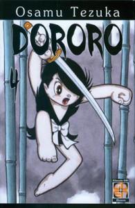 dororo_4