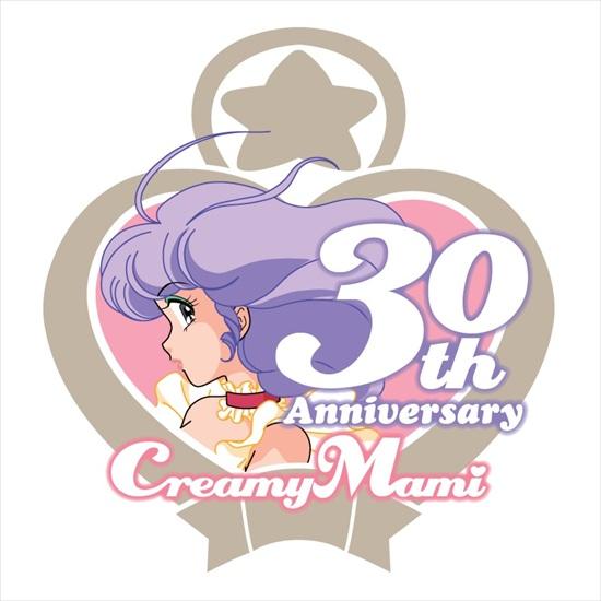 creamy logo 30 anni