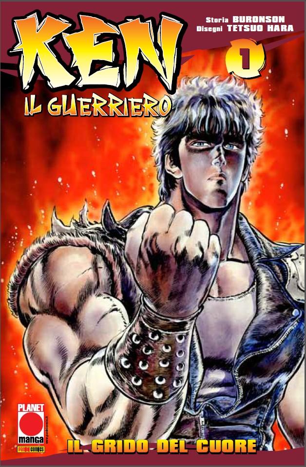 ken il guerriero manga panini riedizione copertina