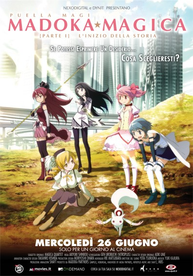 Madoka Magica The Movie 1 locandina cinema