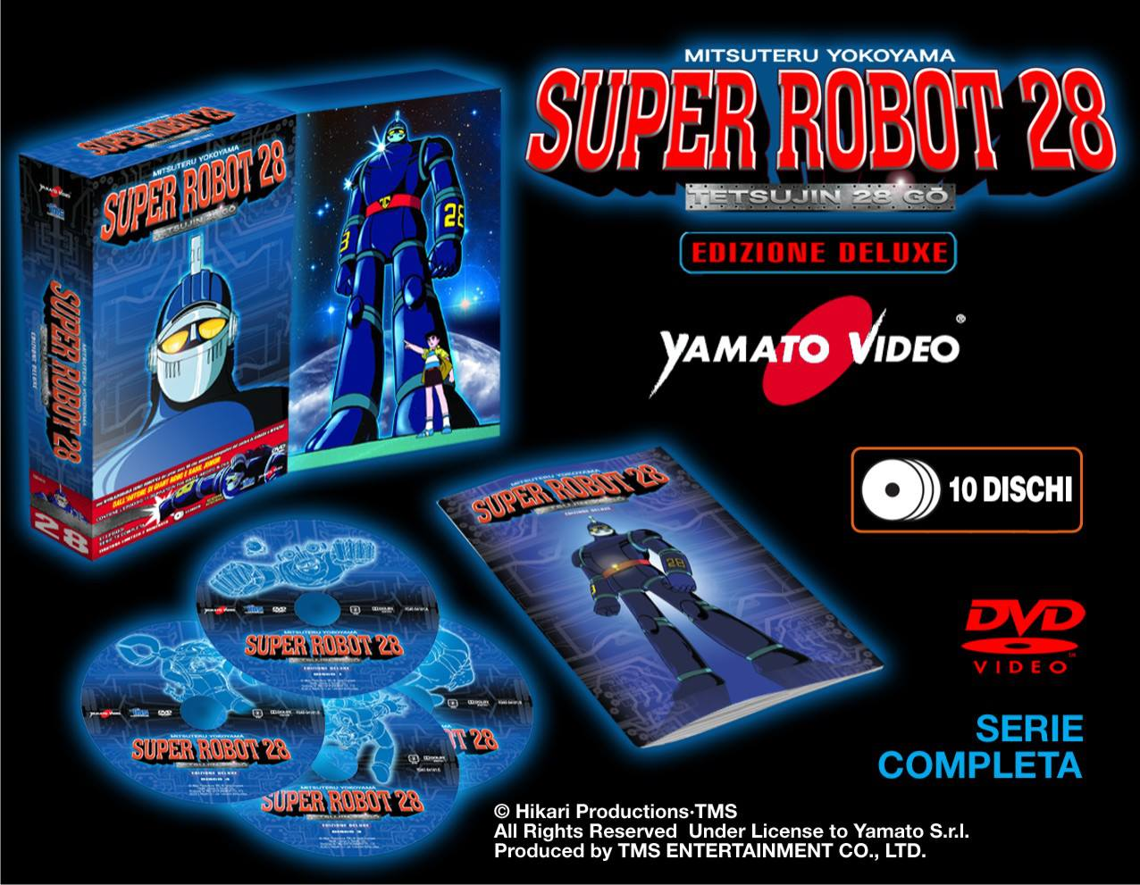 super robot 28 deluxe edition dvd