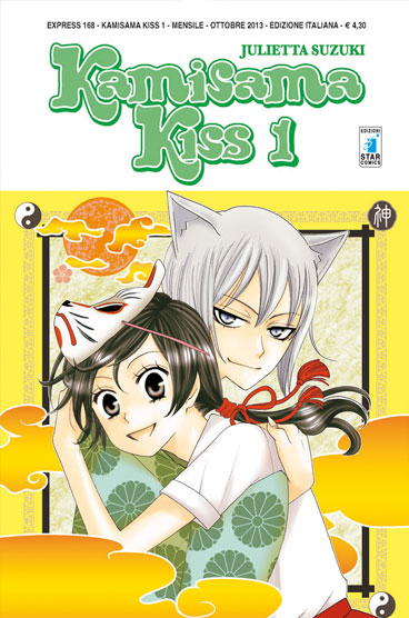 kamisama kiss 1 italiano
