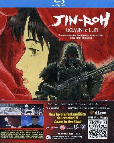 jin-roh blu-ray