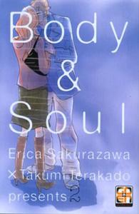 body_&_soul_2