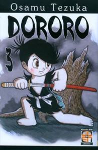dororo_3