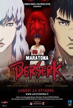 maratona berserk uci cinemas