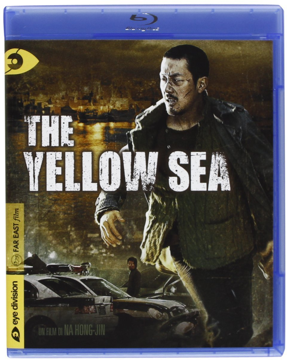 tne yellow sea blu-ray
