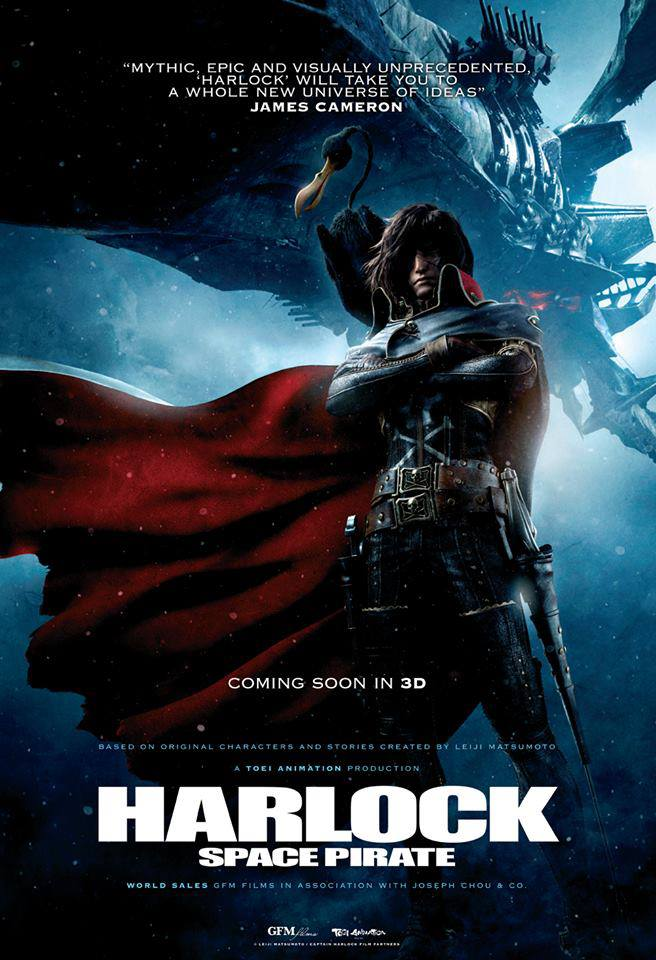 capitan harlock space pirate 3d festival venezia