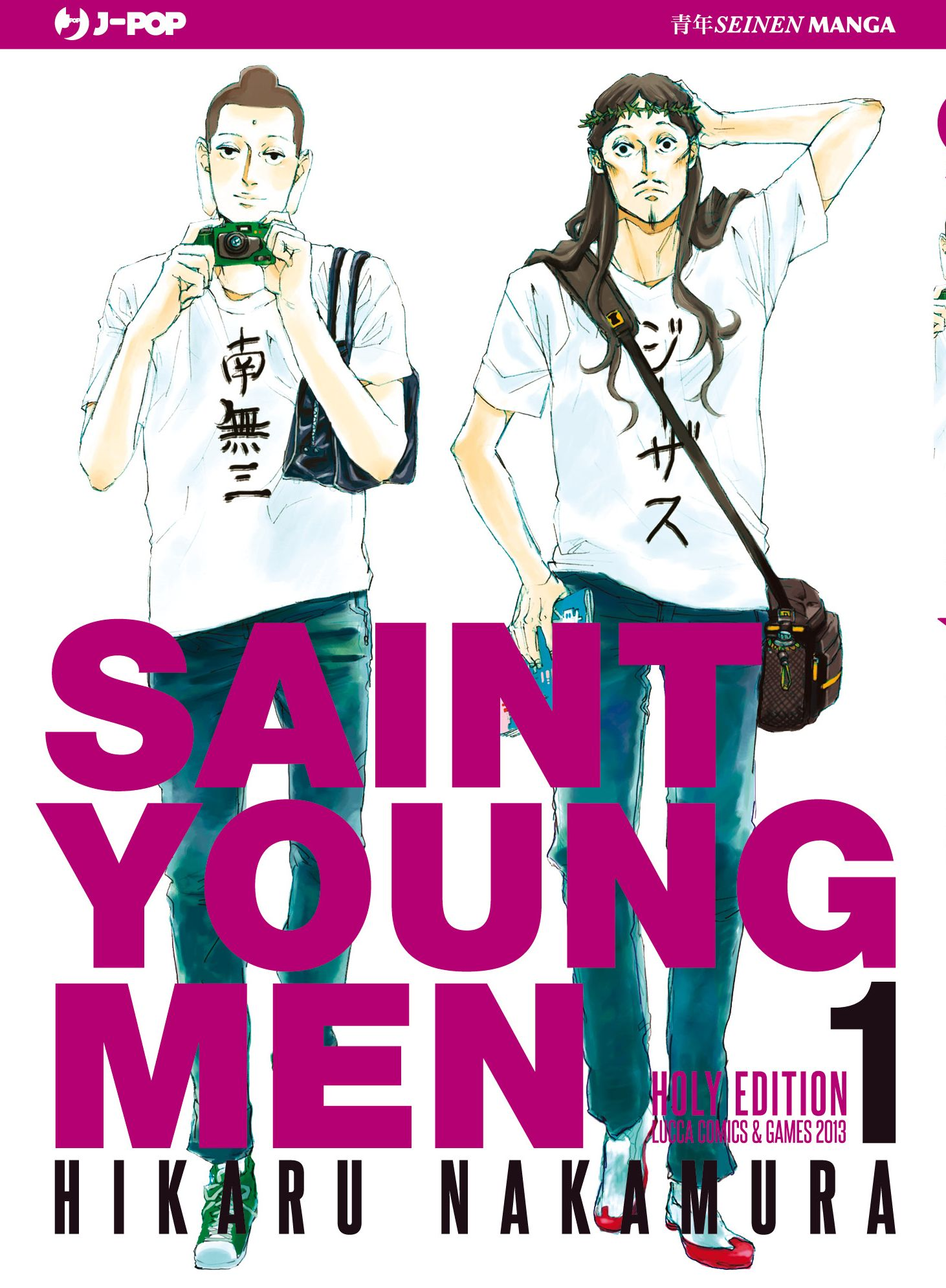 saint young men 1 variant j-pop lucca