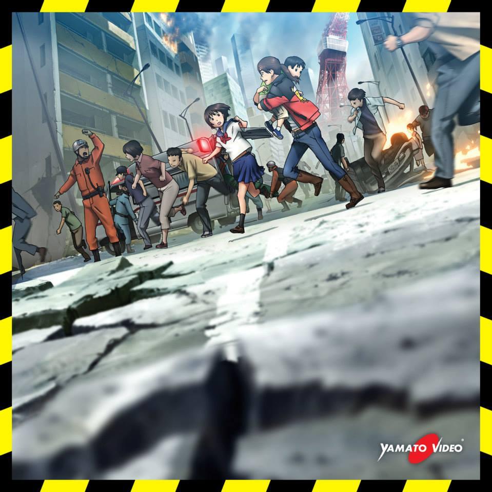 tokyo magnitude 8.0 secret  project yamato