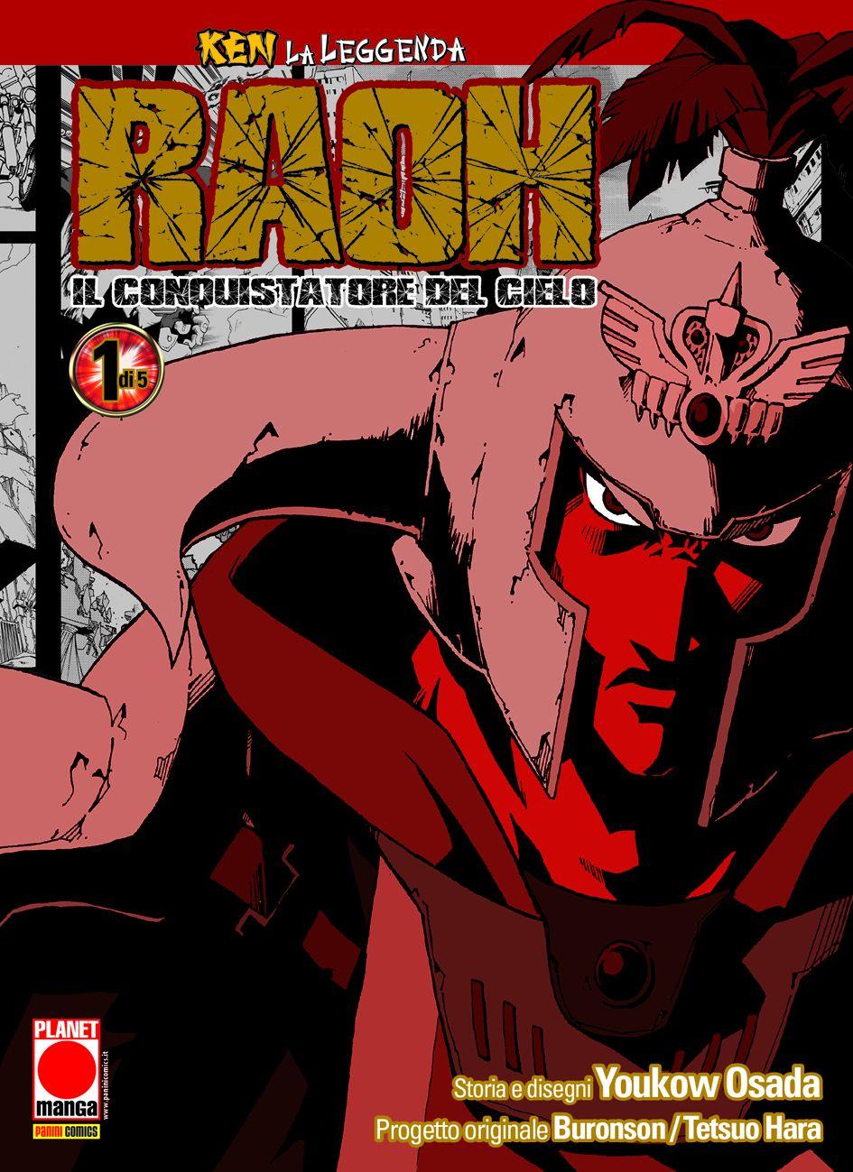 ken la leggenda raoh conquistatore del cielo, manga, panini